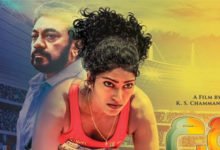 udumbara full movie watch online Udumbara – 2018 udumbara thumb 220x150