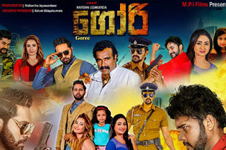 goree sinhala movie Goree – 2019 gori thumb